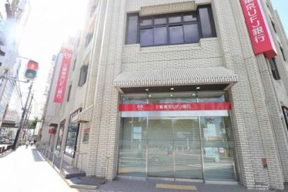 三菱東京UFJ銀行 江坂支店の画像1
