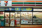 セブンイレブン吹田南金田1丁目店