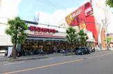 コーヨー江坂店