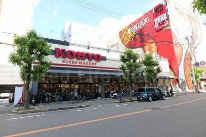 コーヨー江坂店の画像1