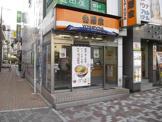 吉野家 市川駅前店