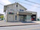 奈良市消防局 中央消防署南部分署