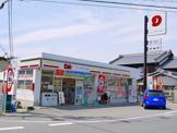ニューヤマザキデイリーストア 奈良古市町店