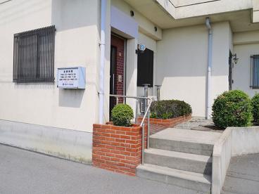 倉木歯科医院の画像4