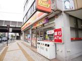 デイリーヤマザキ 本千葉店