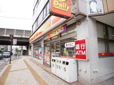 デイリーヤマザキ 本千葉店の画像1