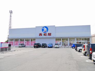 西松屋 奈良古市店の画像2