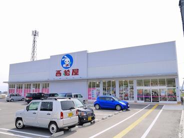 西松屋 奈良古市店の画像3