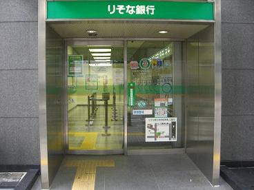 りそな銀行 豊中服部支店の画像1