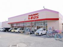 ファッションセンターしまむら 奈良古市店
