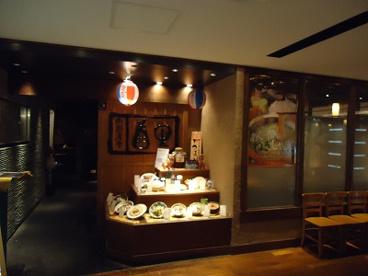 南国食堂 首里(しゅり)横浜岡田屋モアーズ店の画像1