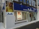 美容室 Ash(アッシュ)横浜店
