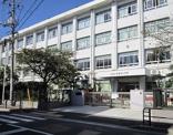 広島市立 吉島東小学校