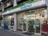 ファミリーマート池袋二丁目店
