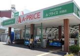 A・プライス 京橋店