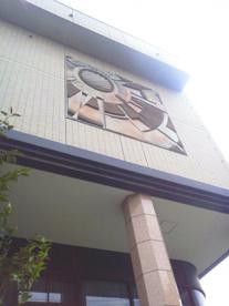 荒川区立 ひぐらし小学校の画像4