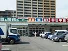 業務スーパー三和店