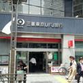 三菱東京UFJ銀行池袋西口支店