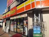 デイリーヤマザキ「生麦店」