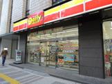 デイリーヤマザキ「川崎南町店」