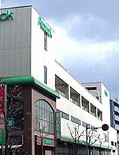 大丸ピーコック武庫之荘店の画像1