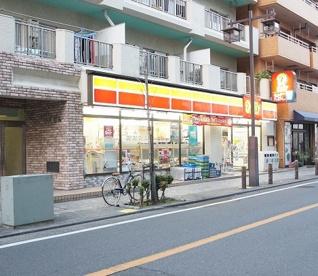 デイリーヤマザキ「川崎本町店」の画像1