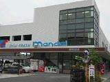 万代尼崎難波店の画像