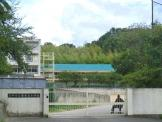 豊中市立 東泉丘小学校