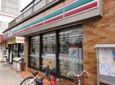 セブンイレブン北区豊島6丁目店