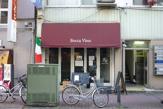 Bocca Vino(ボッカビーノ)