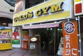 GOLD'S GYM(ゴールドジム)横浜馬車道