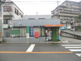 豊中上新田郵便局