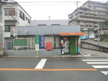 豊中上新田郵便局  の画像1