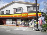 デイリーヤマザキ市川中央店