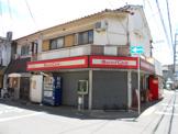 萱島東町パン屋