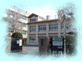 広島市立 仁保小学校