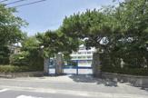 広島市立 大芝小学校
