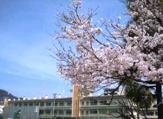 広島市立 三篠小学校