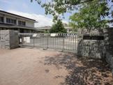 広島市立 観音小学校