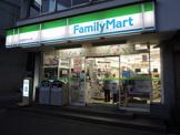 ファミリーマート「MG鶴見みかど店」
