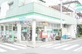 ファミリーマート「サンズ矢向6丁目店」