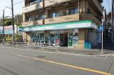 ファミリーマート「花月園駅前店」