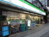 ファミリーマート「鶴見中央店」