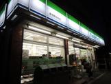 ファミリーマート「東寺尾中台店」