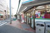 ファミリーマート「矢向2丁目店」