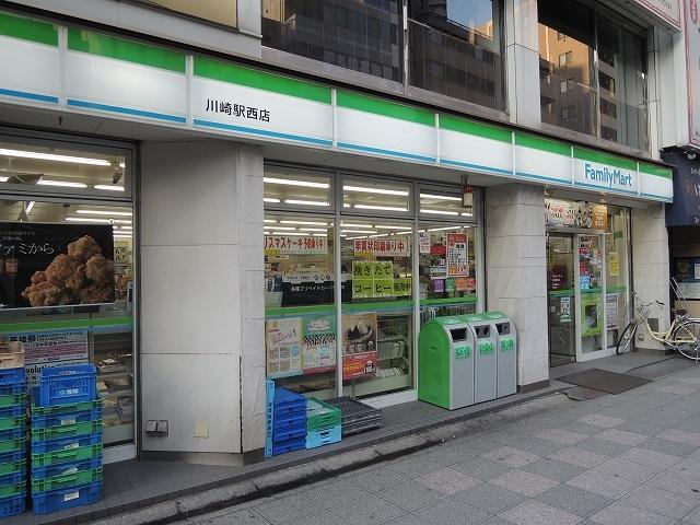 ファミリーマート「川崎駅西店」の画像