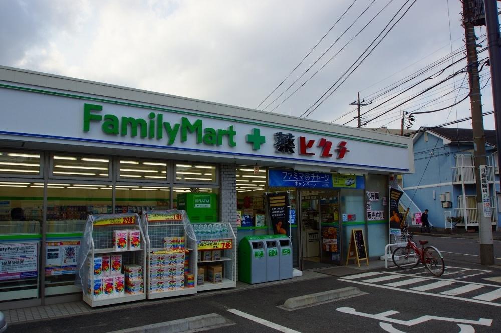 ファミリーマート「川崎戸手本町二丁目店」の画像