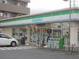 ファミリーマート「ニック北加瀬三丁目店」