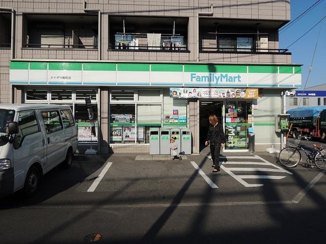 ファミリーマート「あいざわ殿町店」の画像