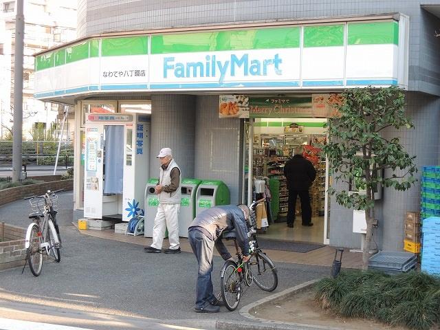 ファミリーマート「なわてや八丁畷店」の画像